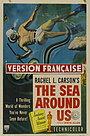 Фільм «Море вокруг нас» (1953)