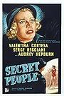 Фільм «Секрет Люди» (1952)