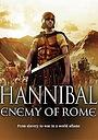 Фільм «Ганнибал. Враг Рима» (2005)