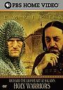 Фільм «Святые воины: Ричард Львиное Сердце и Саладин» (2005)