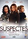 Сериал «Опасные секреты» (2007 – 2008)