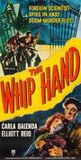 Фильм «The Whip Hand» (1951)