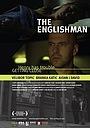 Фільм «The Englishman» (2007)