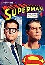 Приключения Супермена
