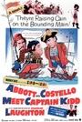 Фільм «Эббот и Костелло встречают капитана Кидда» (1952)