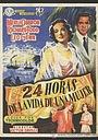 Фильм «24 часа из жизни женщины» (1952)