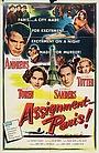 Фильм «Назначение: Париж» (1952)