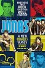 Сериал «Братья Джонас» (2009 – 2010)