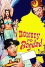 Фильм «Bowery to Bagdad» (1955)