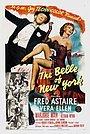 Фильм «Красавица Нью-Йорка» (1951)