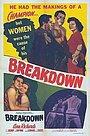 Фильм «Breakdown» (1952)