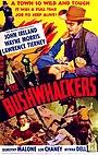Фільм «The Bushwhackers» (1951)