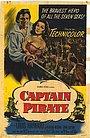 Фільм «Капитан Пират» (1952)