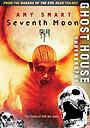 Фільм «Сьомий місяць» (2008)