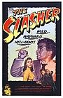Фільм «Cosh Boy» (1953)