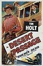 Фільм «Пустыня Прохождение» (1952)