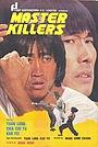 Фільм «Мастера-убийцы» (1980)