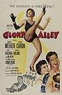 Фильм «Аллея славы» (1952)