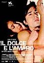 Фільм «Сицилийцы» (2007)