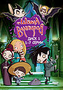Сериал «Школа вампиров» (2006 – 2010)