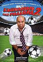 Фильм «Футбольный тренер 2» (2008)
