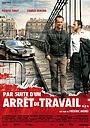 Фільм «В связи с прекращением работы» (2008)