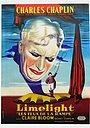 Фільм «Вогні рампи» (1952)