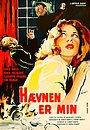 Фільм «Длинная память» (1953)