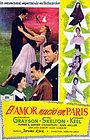 Фильм «Это выглядит красиво» (1952)