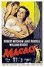 Фільм «Макао» (1952)