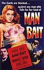 Фильм «Последняя страница» (1952)
