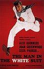 Фильм «Человек в белом костюме» (1951)