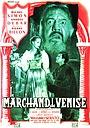 Фільм «Венецианский купец» (1953)