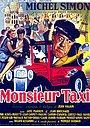 Фільм «Господин Такси» (1952)