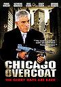 Фільм «Чиказькі похорони» (2009)