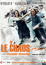 Фильм «Хаос» (2007)