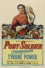 Фильм «Солдат-пони» (1952)