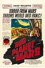 Фільм «Червона планета Марс» (1952)