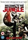 Фильм «Добро пожаловать в джунгли» (2007)