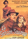 Фільм «Дикий ребенок» (1951)