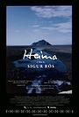 Фільм «Хейма» (2007)