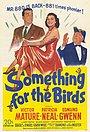 Фільм «Кое-что для птиц» (1952)