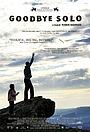 Фильм «Прощай, Соло» (2008)