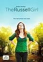 Фільм «Дочь Расселов» (2008)