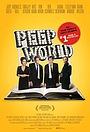 Фильм «Мир через замочную скважину» (2010)