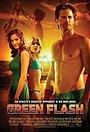 Фільм «Зелений промінь» (2008)