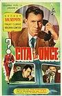 Фільм «Идите на восток Маяк!» (1952)