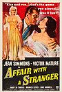 Фильм «Роман с незнакомцем» (1953)