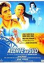 Фільм «Сигнал на юг» (1953)