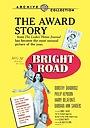 Фильм «Bright Road» (1953)